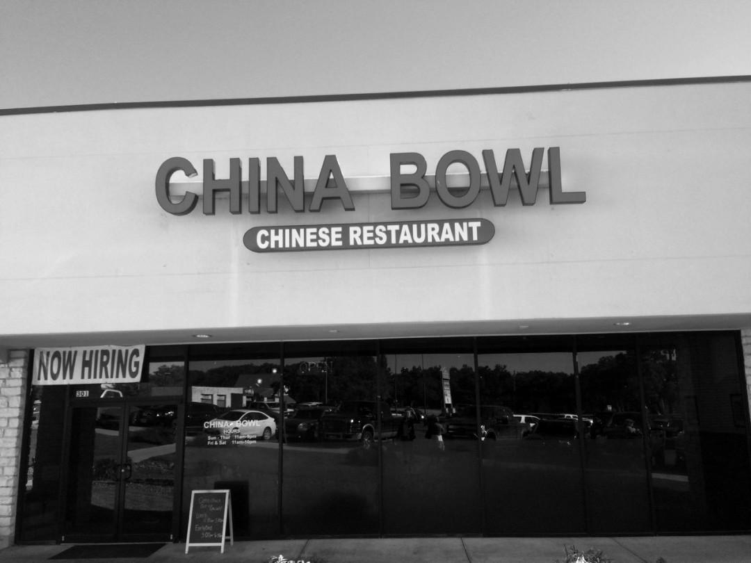 China Bowl Boerne Texas 1