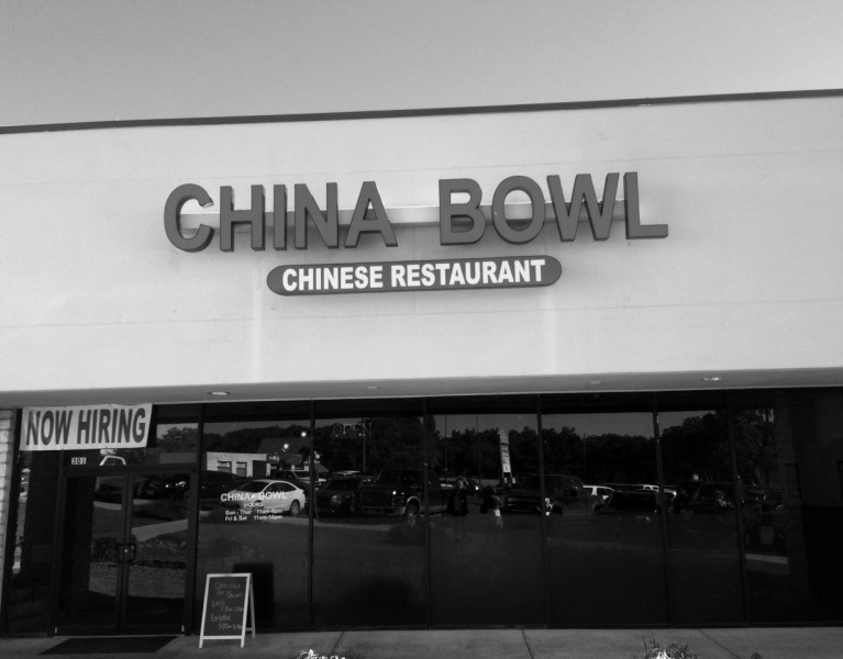 China Bowl Boerne Texas 1