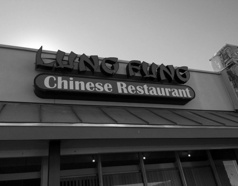 Lung Fung Chinese Boerne Texas 1