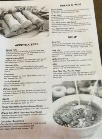 Sarikas Thai Cafe Boerne Menu 6